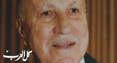 عكا: وفاة صالح أحمد سروجي (77 عاما)