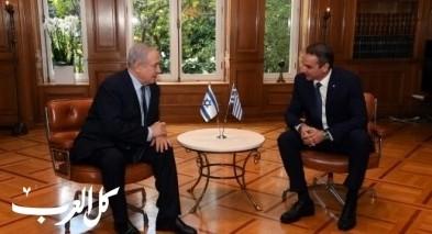 نتنياهو يلتقي بنظيره اليوناني في مكتبه بأثينا