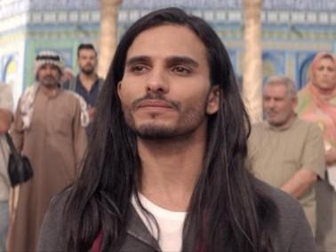 غضب وهجوم على نتفليكس بسبب مسلسل المسيح: العمل يقدّم صورة مسيئة للإسلام