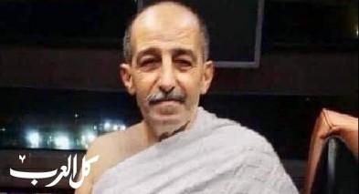 وفاة المواطن النابلسي محمد رزق فارس الخليلي