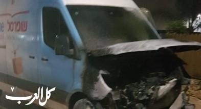 اضرام النيران بسيارتين في بلدة زيمر دون وقوع اصابات