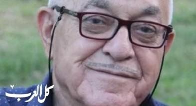 وفاة الحاج عبد العزيز عاصي احد وجهاء قرية كفر برا