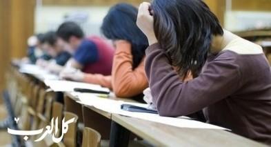 وزارة المعارف: الهاتف النقّال ممنوع في الامتحانات
