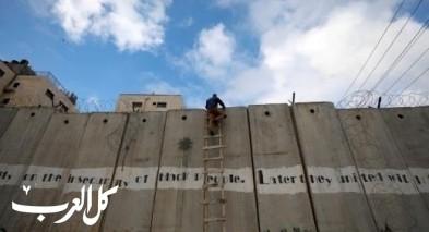 فلسطين تتوجه للجنائية الدولية لرفع معاناة العيسوية