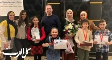 طلاب المدرسة الابتدائية عين رافا / نقوبا يفوزون