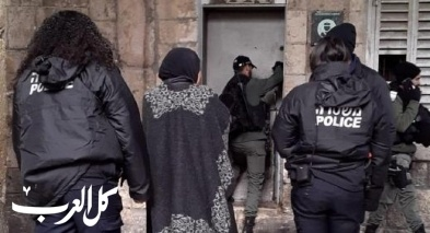 اعتقال المرابطة المقدسية سناء الرجبي امام باب الأقصى