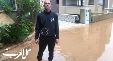 سخنين: غرق منزل سامر غنايم واغلاق شارع المتنبي
