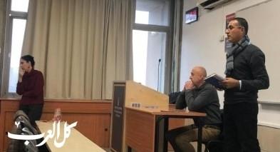 ندوة بجامعة بئر السبع للكاتب مرزوق الحلبي