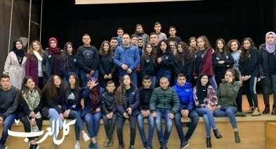 طرعان: مؤتمر شباب ضد العنف 2020