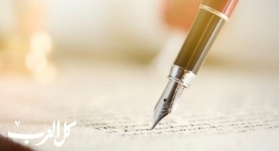 دعوني  بقلم: كرم الشبطي