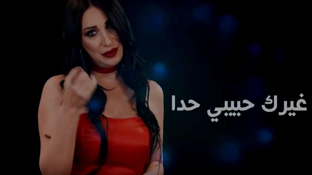 """الفنانة إلهام روحانا تطرح أغنيتها الثامنة """"ما وعيت"""""""