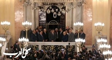 مصر تفتتح كنيس إلياهو هانبي في الإسكندرية
