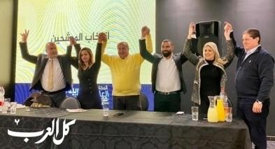 المجلس العام للعربية للتغيير يُقر قائمة مرشحيها