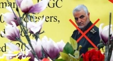 مستشار الأمن الأمريكي: قتل سليماني زاد الفرص