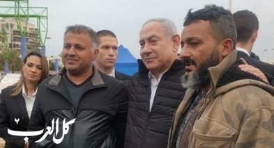 تناقضات نتنياهو: يُرعب اليهود من العرب ثم يحتضنهم!