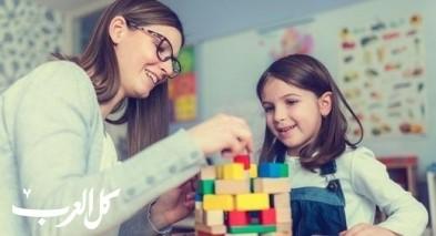 نصائح أساسية لتتجنبي تربية طفل مدلّع