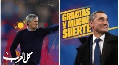 رسميا: برشلونة يعلن اقالة المدرب فالفيردي