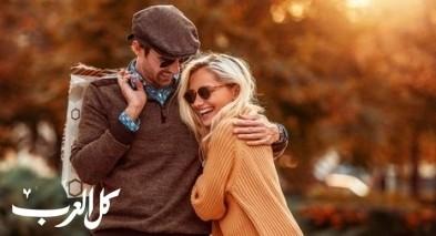 لغة الجسد تساعدك على فهم مشاعر شريكك