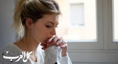 شابة (29 عامًا): سئمت من نظرات الناس لأني لم أتزوج