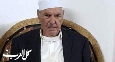 شعب: وفاة طيب الذكر الحاج شحادة حسن زعير