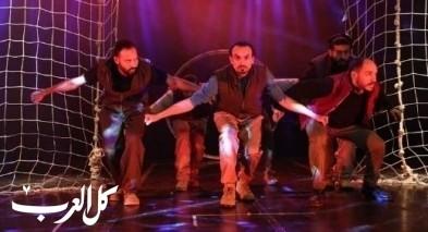 مهرجان المسرح العربي تظاهرة فنية مسرحية تشهدها عمان