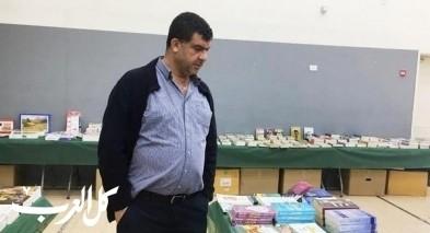 افتتاح معرض الكتاب في مجد الكروم