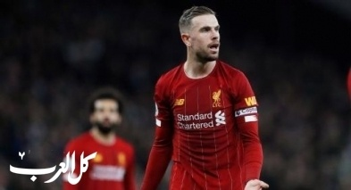 قائد ليفربول أفضل لاعب إنجليزي 2019