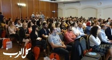 الناصرة: يوم دراسي بموضوع طب الاسنان الرقمي