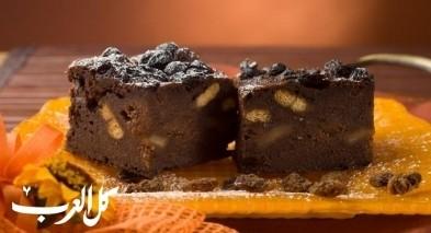كعكة الشوكولاطة بالشوفان .. طعمها لذيذ