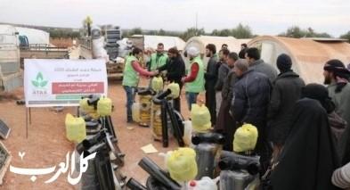 أهالي أم الفحم يهبون لمساعدة إخوانهم السوريين