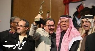عمان-مهرجان المسرح العربي 2020:جائزة أفضل عرض لـ جي بي إس