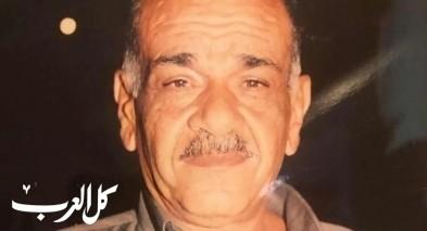زلفة: وفاة الحاج سمير جميل اغبارية