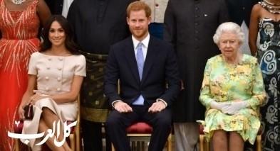 ملكة بريطانيا تعلن حرمان هاري وميغان من الألقاب