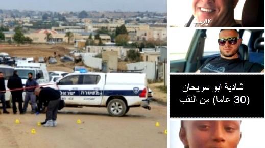 9 ضحايا قتل منذ بداية العام: 5 عرب و4 يهود