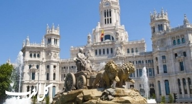 تعرّفوا على مدريد عاصمة إسبانيا