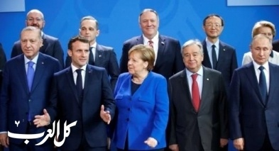المشاركون في مؤتمر برلين يتفقون على خطة شاملة