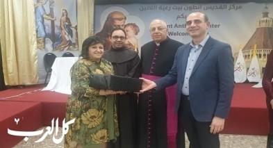 نادي عائلة البشارة للاتين يحتفل بتبادل الرئاسة
