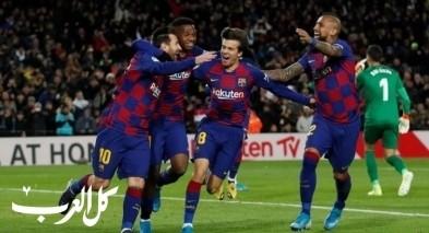 ميسي يمنح سيتين الفوز الأول مع برشلونة في غرناطة
