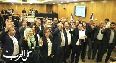 الحركة العربية للتغيير: تقف بقوة مع هبة يزبك