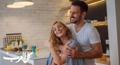 كيف اجعل زوجي يحبني أكثر دائمًا؟