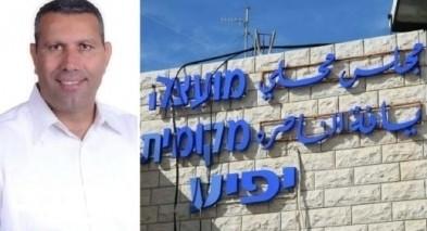 الإعتداء جسديا على رئيس مجلس يافة الناصرة
