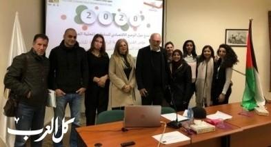 ورشة في رام الله استعدادا لمؤتمر القدرات البشرية
