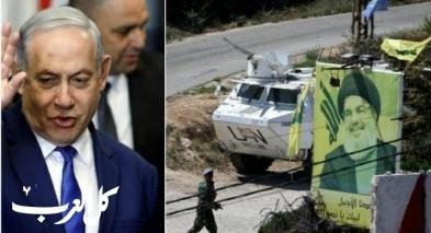 كولومبيا وهندوراس: حزب الله منظمة إرهابية