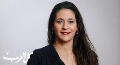 ميخال نويمان مديرة عامة لمجلس التعليم العالي