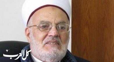 الشيخ عكرمة صبري: استمروا بالزحف للأقصى