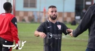 نادي الطيرة يعتمد على قدرات المجرب سمير عبد الحي