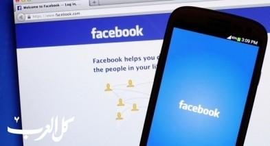 العثور على رجل مفقود منذ 48 عاما عبر فيسبوك