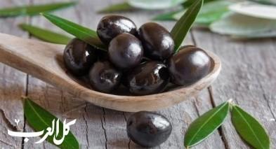 إكتشف فوائد الزيتون الأسود للجسم