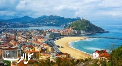 5 نصائح ضرورية قبل السفر الى اسبانيا