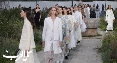 عرض دار Chanel لربيع وصيف 2020